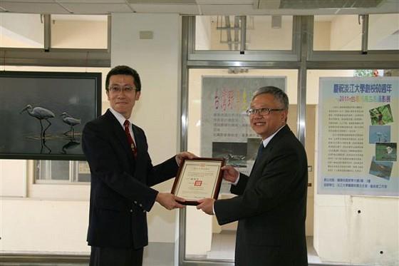 淡江大学 兰阳校园