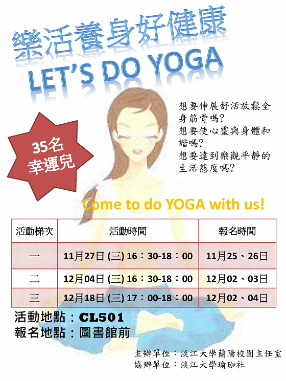 Let's do yoga