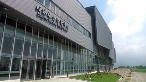 紹謨紀念活動中心